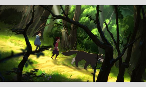 TAAF2021 コンペティション部門 長編アニメーション『ナウエルと魔法の本』 イベント画像2