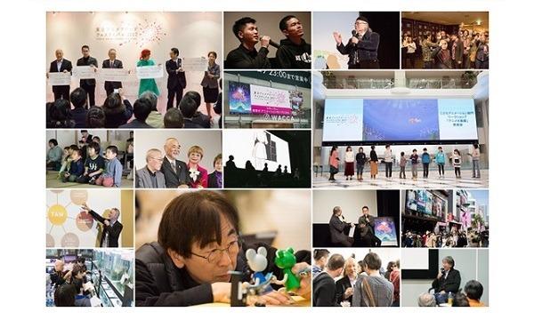 TAAF2018 コンペティション部門 短編アニメーション スロット① イベント画像2
