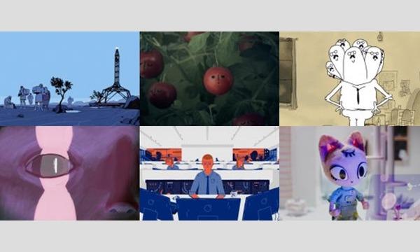 TAAF2021 コンペティション部門 短編アニメーション スロット2 イベント画像1