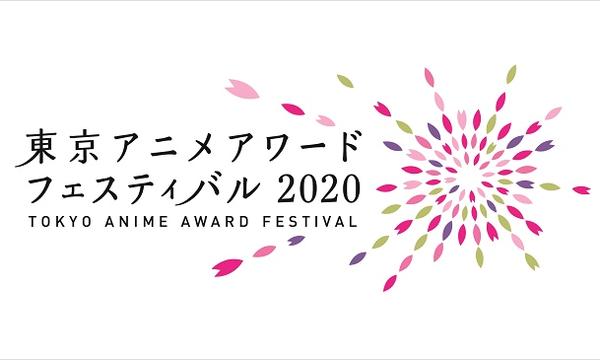 おやこ映画館『万能野菜ニンニンマン』 イベント画像2