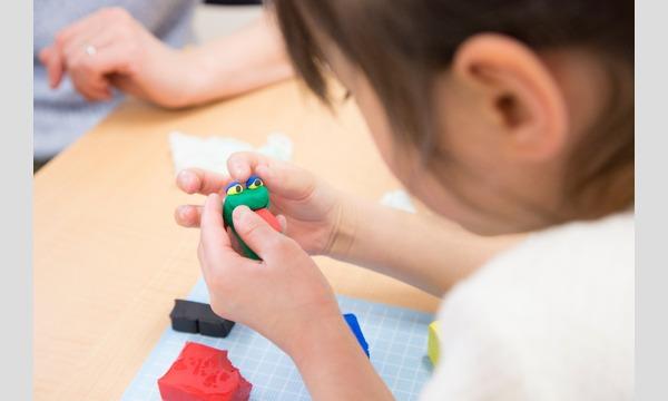 ロニー・オーレン スペシャルクレイワークショップ 4歳~6歳クラス イベント画像2