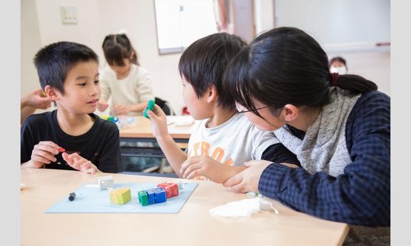 ロニー・オーレン スペシャルクレイワークショップ 4歳~6歳クラス イベント画像3