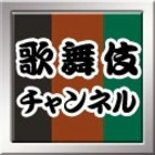 松竹株式会社のイベント