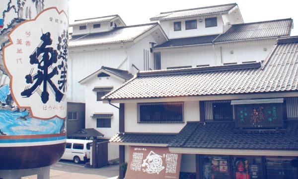 蓬莱泉・関谷醸造 日本酒セミナー IN京都 イベント画像1