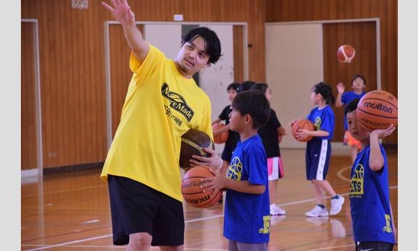 元 バスケットボール日本代表渡邉拓馬 オンラインサロン イベント画像2