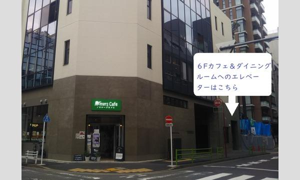 【ご予約】玉屋柳勢「ヒルラクゴ・人形町」(ワンコイン落語会・2回公演) イベント画像3