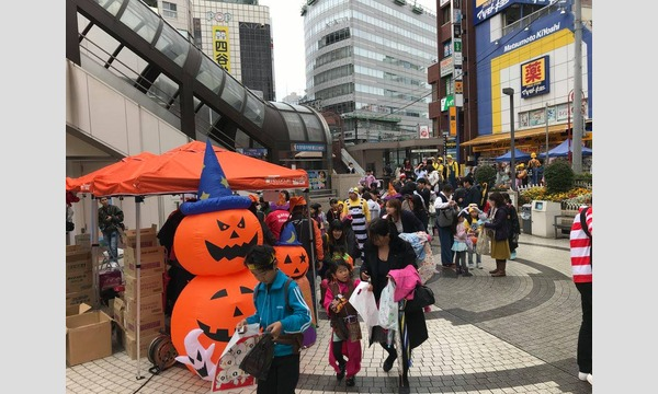 Machida Halloween WALK 2018 イベント画像2