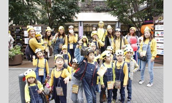 Machida Halloween WALK 2018 イベント画像3
