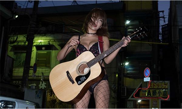 『藤田恵名』水着アコースティックディナーショー イベント画像1