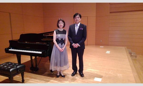 飛永悠佑輝&美保子サロンコンサートVol.6 ~ヴァイオリンとピアノの饗宴~ イベント画像1