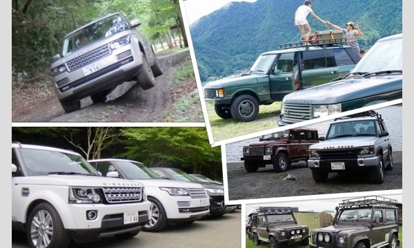 〜日本最大のランドローバーの祭典〜LAND ROVER CHEERS 70 イベント画像2