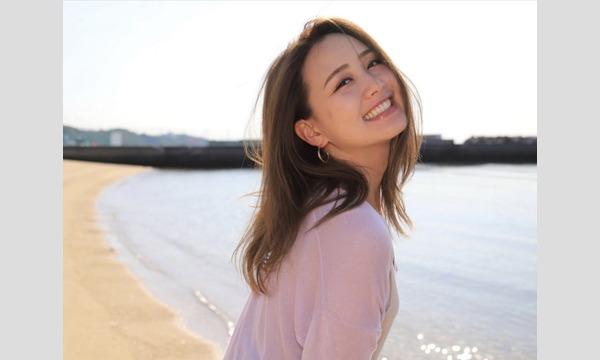 【SkyHighオンラインTV】オンライン QueensCafe☆2月26日(金)☆松瀬結衣 イベント画像1