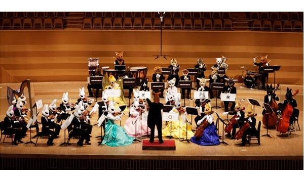 【プレミアム会員限定】ズーラシアンフィルハーモニー管弦楽団 大演奏会