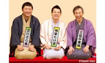 【Yahoo!プレミアム会員限定】亀有はなし処