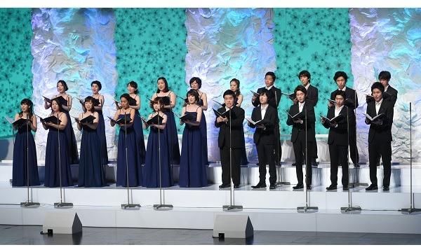 【プレミアム会員限定】アルモニア・アンサンブル 4th クリスマス コンサート
