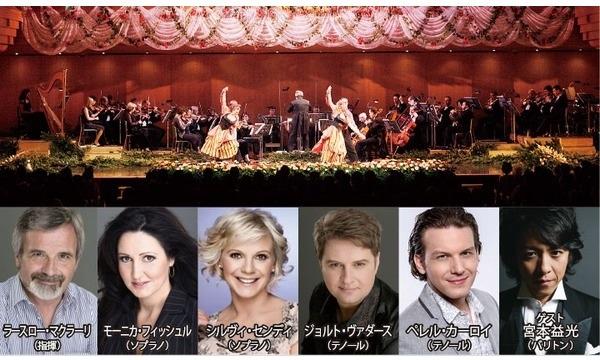 ハンガリー国立ブダペストオペレッタ&ミュージカル劇場 ニューイヤーガラコンサート イベント画像1