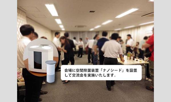 第104回 商売繁盛!柏ビジネス交流会 イベント画像1