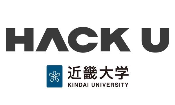 Hack U 近畿大学 2018 イベント画像1