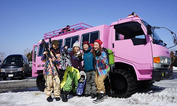 360度絶景と国道最高地点へ 3/19 キャット スノーシューツアー