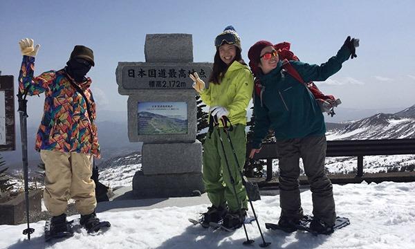 360度絶景と国道最高地点へ 3/19 キャット スノーシューツアー イベント画像3