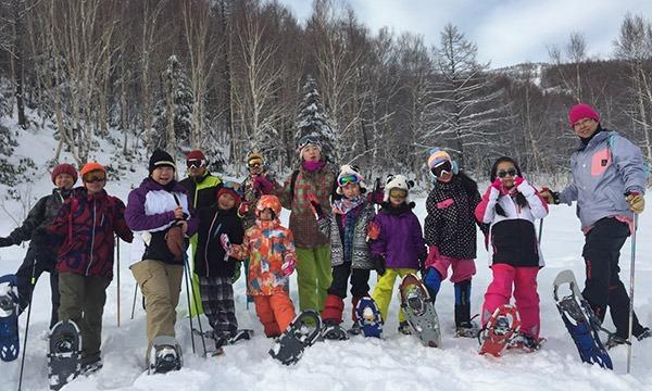春休みは親子で一日雪遊び。ミステリースノーシュー&かまくら・雪灯篭体験 in長野イベント