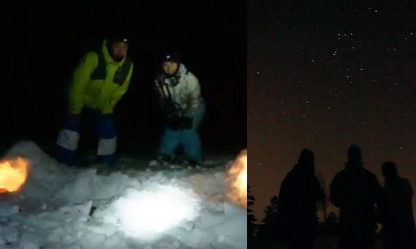 春休みは親子で一日雪遊び。ミステリースノーシュー&かまくら・雪灯篭体験 イベント画像3