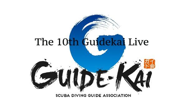 第10回ガイド回ライブ!! イベント画像1