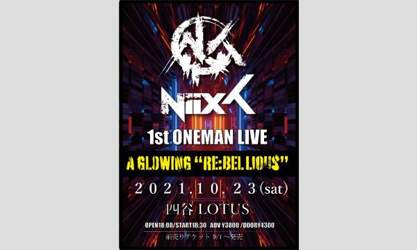 """NiiX Y始動記念プレミアムライヴ「A GLOWING """"RE:BELLIOUS""""」"""