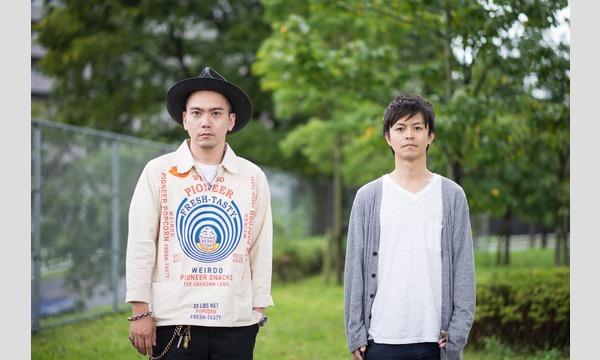 アーティスト4組の音楽で広島を元気に!食事と2時間飲み放題付き「チャリティーミュージックフェス in サンピア・アキ」 イベント画像2