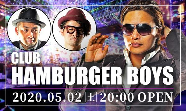 【配信酒場】CLUB HAMBURGER BOYS #1 イベント画像1