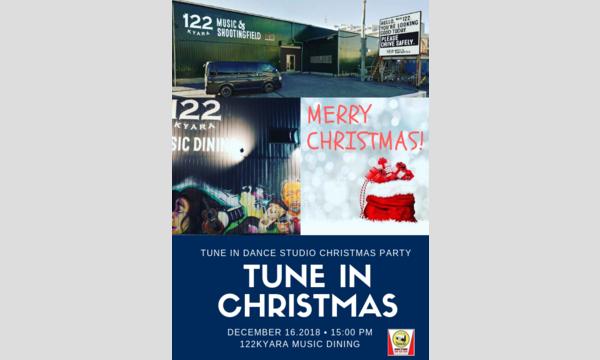 12/16 Tune in Christmas'2018 イベント画像1