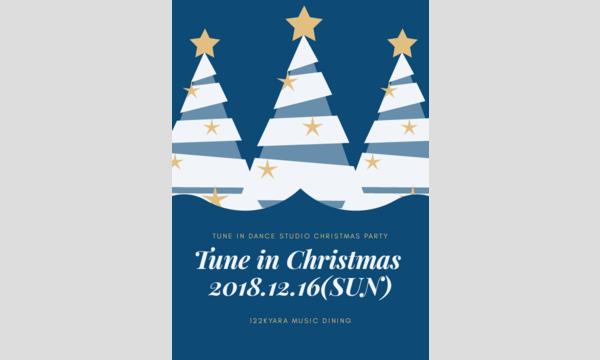12/16 Tune in Christmas'2018 イベント画像2