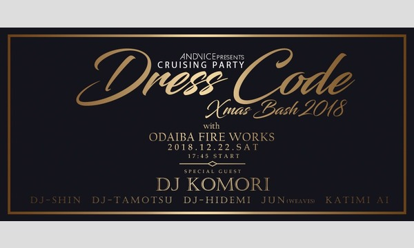 "Dress Code -Xmas Bash 2018- with ""ODAIBA FIRE WORKS"" イベント画像1"