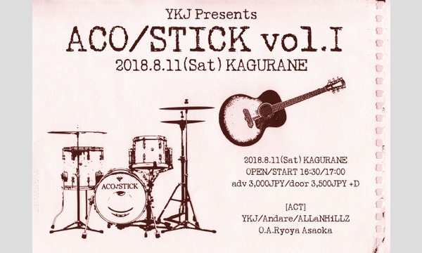 YKJ Presents「ACO/STICK Vol.1」 イベント画像1