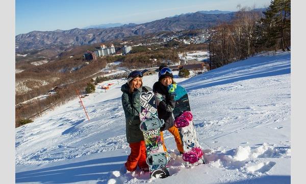 草津温泉スキー場 早割リフト券販売 イベント画像3