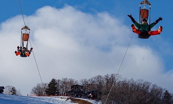 草津温泉スキー場 シーズン券 早期購入で最大15,000円お得に! イベント画像3