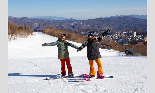草津温泉スキー場 早割シーズンパス券販売 イベント画像2