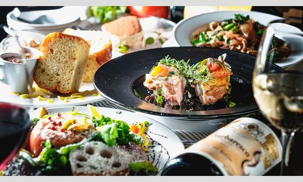 【独身限定】銀座のイタリアンで自然派野菜とお肉料理を小規模カジュアルワイン会 イベント画像1