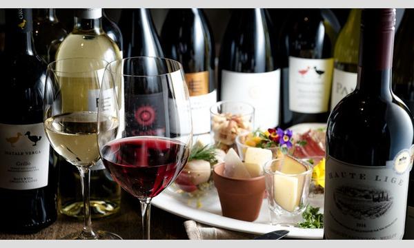 【独身限定】銀座のイタリアンで自然派野菜とお肉料理を小規模カジュアルワイン会 イベント画像2