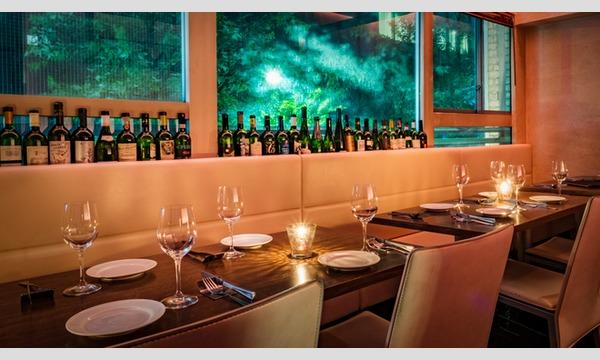 【独身限定】銀座のイタリアンで自然派野菜とお肉料理を小規模カジュアルワイン会 イベント画像3