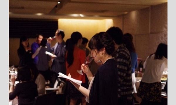 ドンペリで乾杯するクリスマスワイン会 イベント画像3