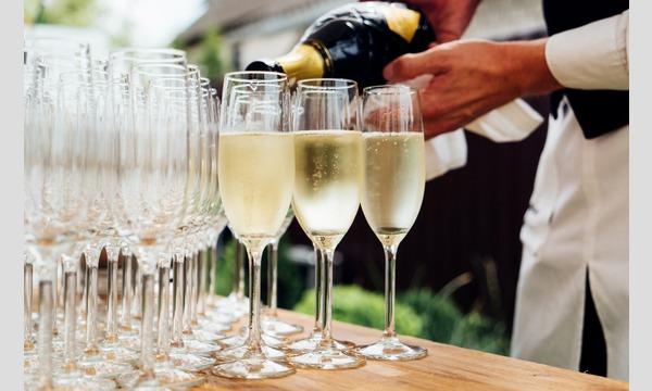 【独身限定】英国王室御用達シャンパーニュが飲み放題!小規模カジュアルワイン会 イベント画像3
