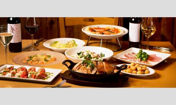 【独身限定】厳選イタリアワインと季節料理を!小規模カジュアルワイン会 イベント画像1