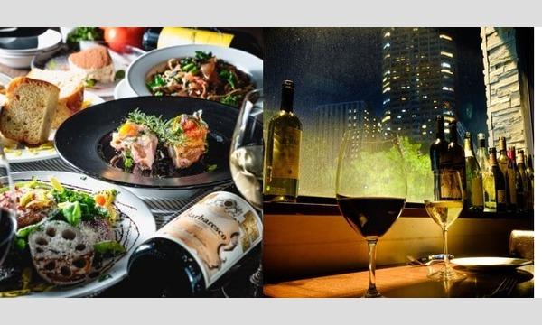 【40歳以上|独身限定】「美・健康・癒し」を追求したイタリアンとビオワインを堪能!小規模カジュアルワイン会 イベント画像1