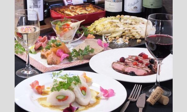 【30〜40代 独身限定】赤白各8種のワインを、イベリコ豚やアヒージョと共に愉しむ会 イベント画像1