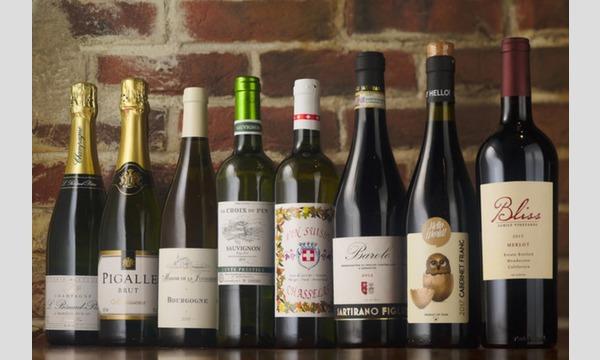 【30〜40代 独身限定】赤白各8種のワインを、イベリコ豚やアヒージョと共に愉しむ会 イベント画像2