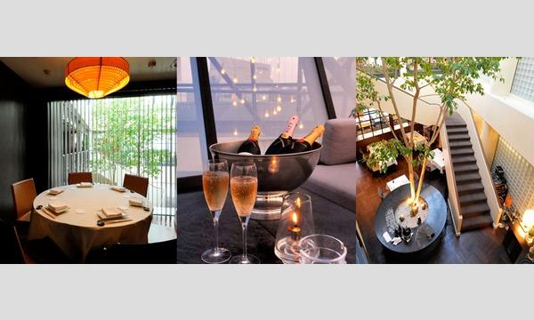 【30〜40代 独身限定】10種のボトルワインとお料理を特別な空間で味わう会 イベント画像1