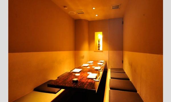 【30〜40代 独身限定】10種のボトルワインとお料理を特別な空間で味わう会 イベント画像2