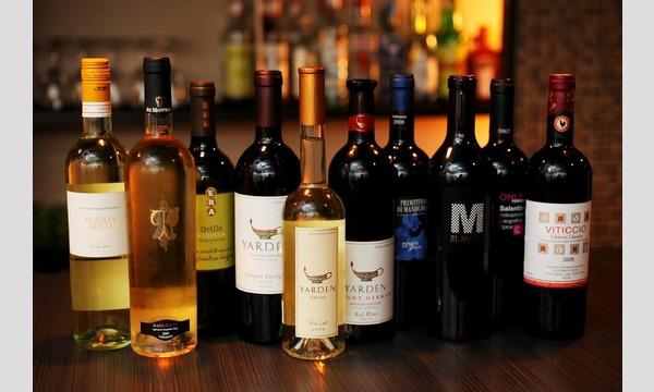 【独身限定】有機野菜や米澤豚のソテーと共に!赤白泡ワインを6種飲み放題七夕前夜の小規模カジュアルワイン会 イベント画像2
