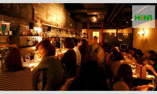 【独身限定】有機野菜や米澤豚のソテーと共に!赤白泡ワインを6種飲み放題七夕前夜の小規模カジュアルワイン会 イベント画像3